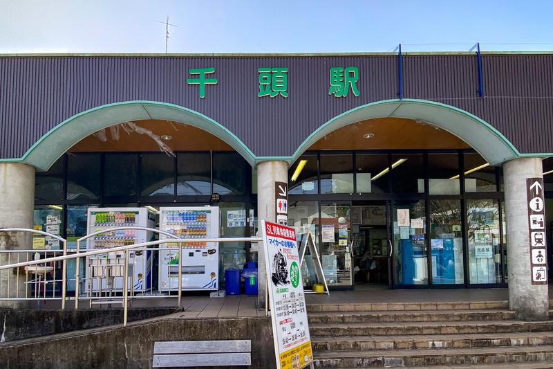 f:id:yuzutaso_san:20210531214150j:plain