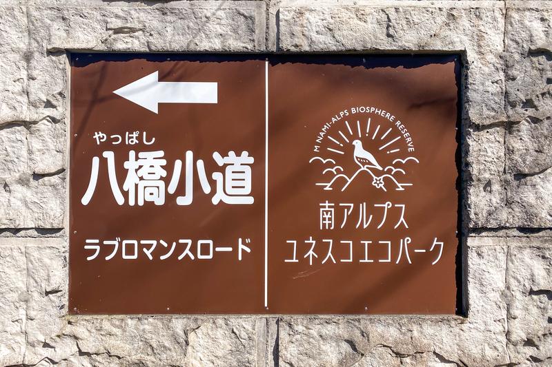 f:id:yuzutaso_san:20210531214236j:plain