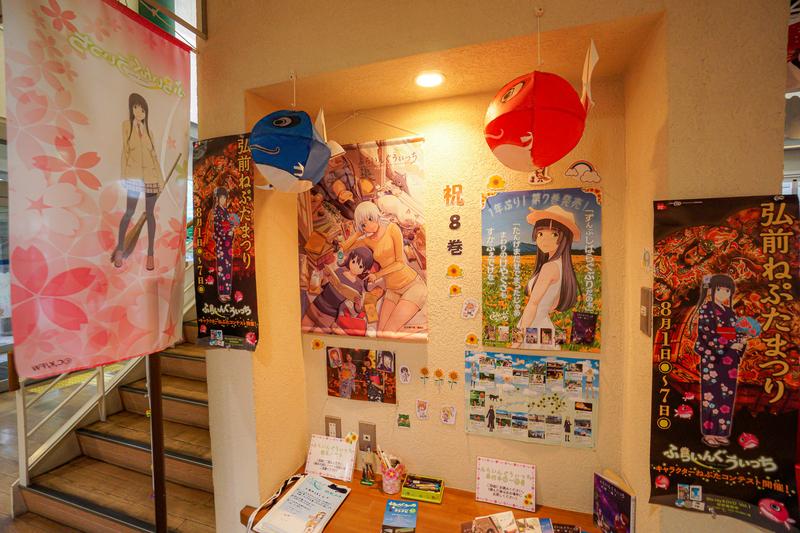 f:id:yuzutaso_san:20210612195516j:plain