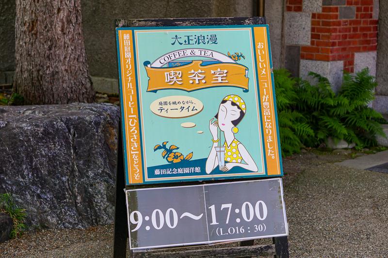 f:id:yuzutaso_san:20210612195619j:plain