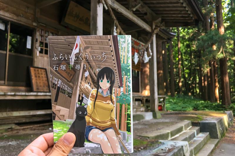 f:id:yuzutaso_san:20210612195745j:plain