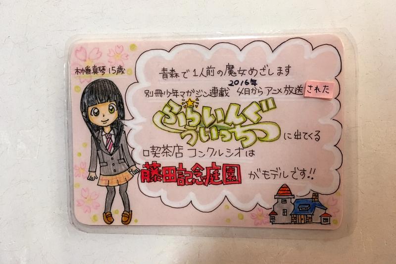 f:id:yuzutaso_san:20210612195820j:plain
