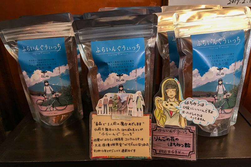 f:id:yuzutaso_san:20210612195834j:plain