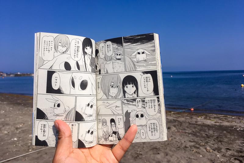 f:id:yuzutaso_san:20210612205628j:plain