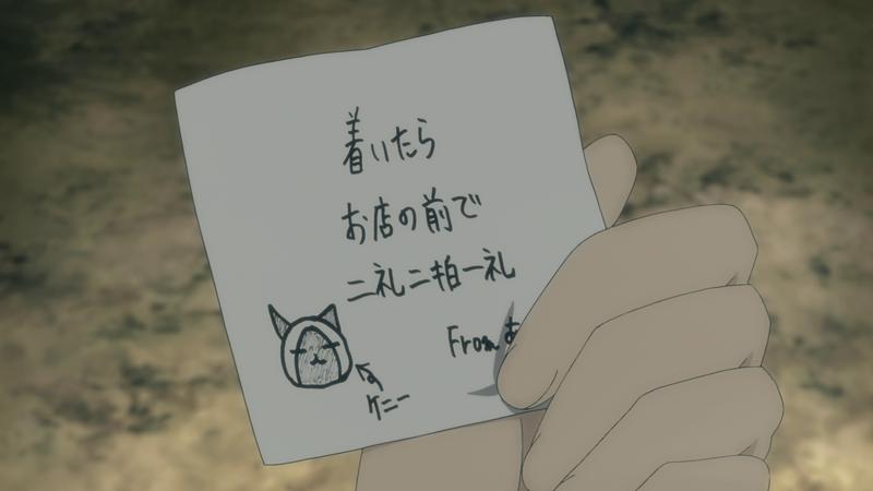 f:id:yuzutaso_san:20210613202257p:plain