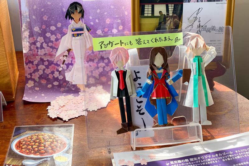 f:id:yuzutaso_san:20210615193151j:plain