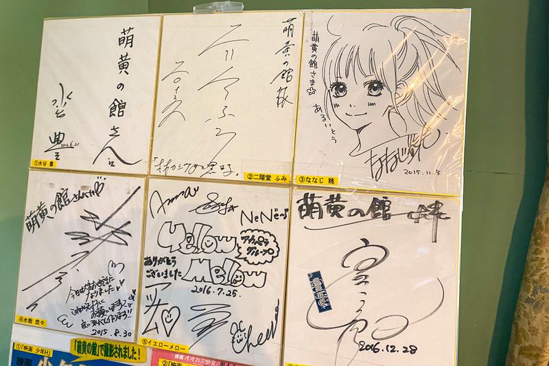 f:id:yuzutaso_san:20210615193238j:plain
