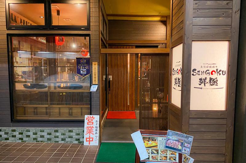 f:id:yuzutaso_san:20210628201111j:plain