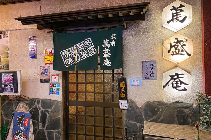 f:id:yuzutaso_san:20210628201140j:plain