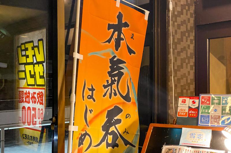 f:id:yuzutaso_san:20210628201532j:plain