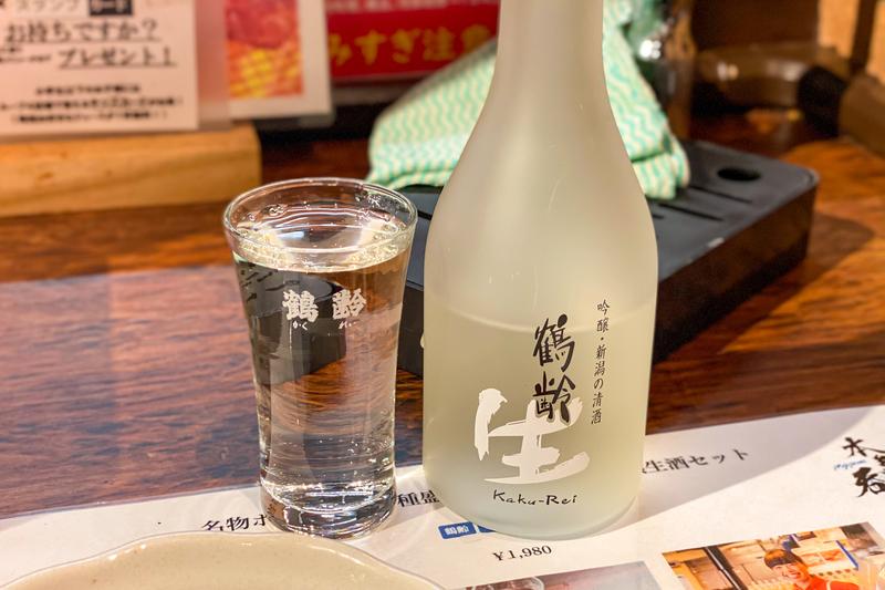 f:id:yuzutaso_san:20210628201547j:plain