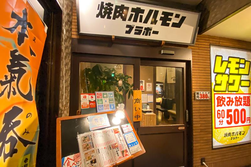 f:id:yuzutaso_san:20210628201608j:plain