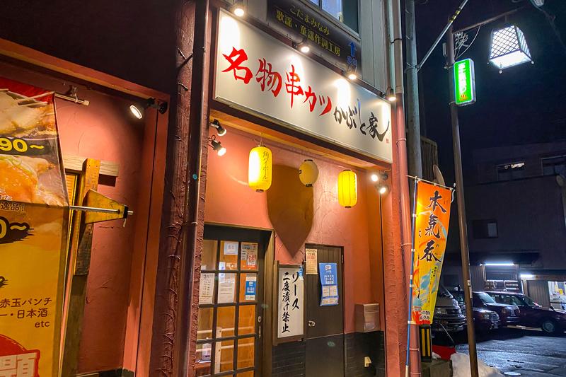 f:id:yuzutaso_san:20210628201656j:plain