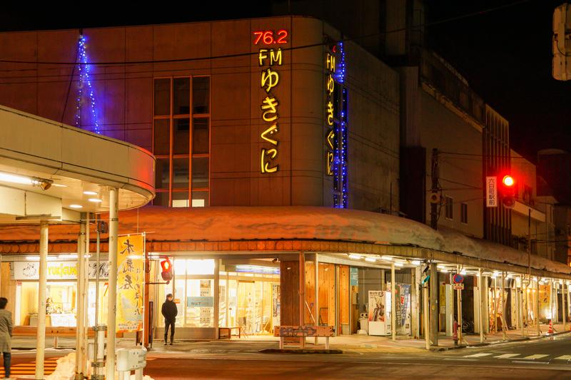f:id:yuzutaso_san:20210711144539j:plain