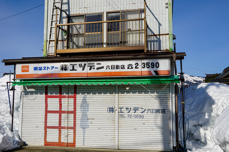 f:id:yuzutaso_san:20210711144619j:plain