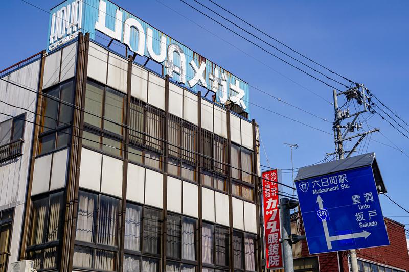 f:id:yuzutaso_san:20210711144639j:plain