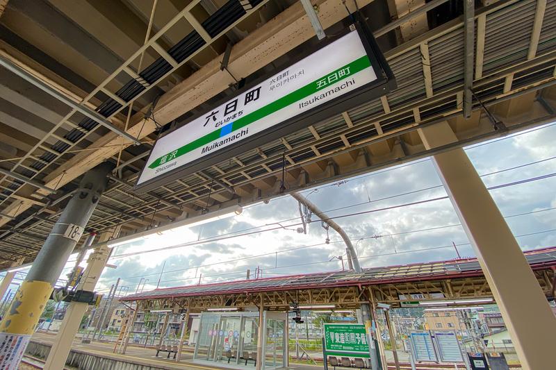 f:id:yuzutaso_san:20210711144945j:plain
