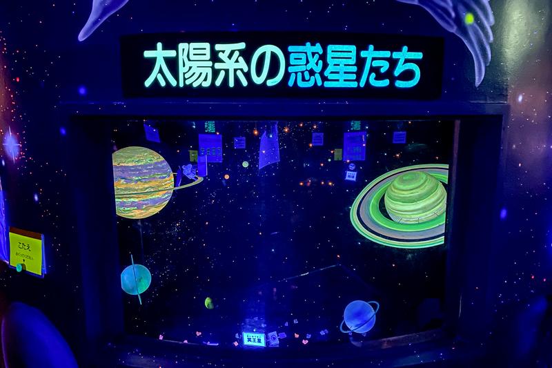 f:id:yuzutaso_san:20210803200101j:plain