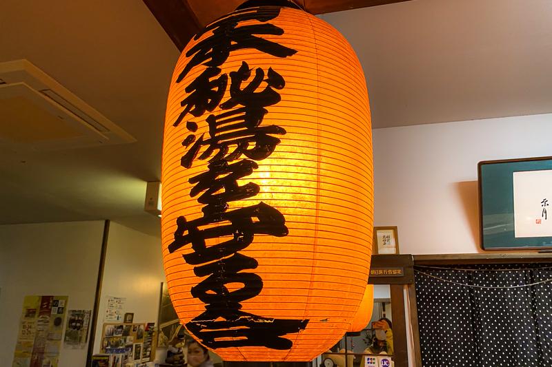 f:id:yuzutaso_san:20210803200125j:plain