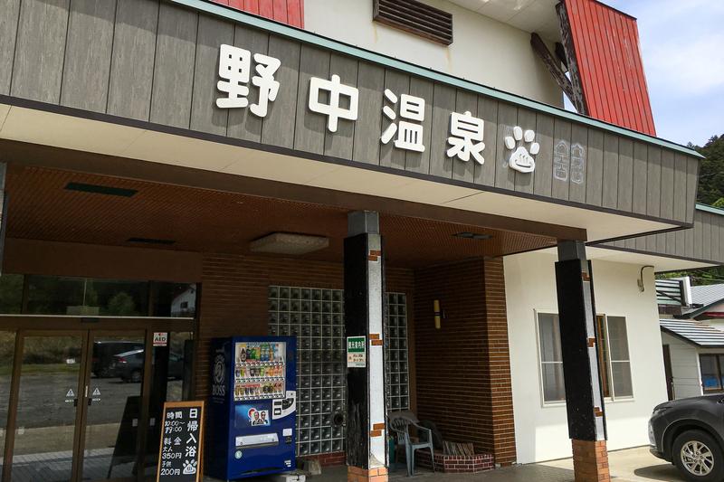 f:id:yuzutaso_san:20210809172949j:plain
