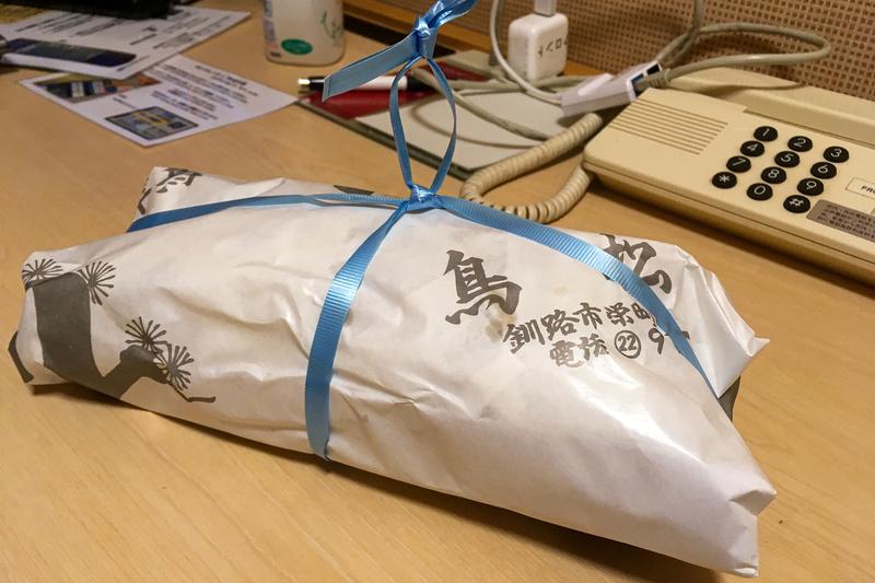 f:id:yuzutaso_san:20210809173039j:plain