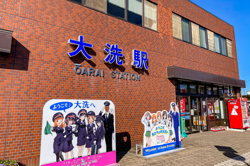 f:id:yuzutaso_san:20210814203201j:plain