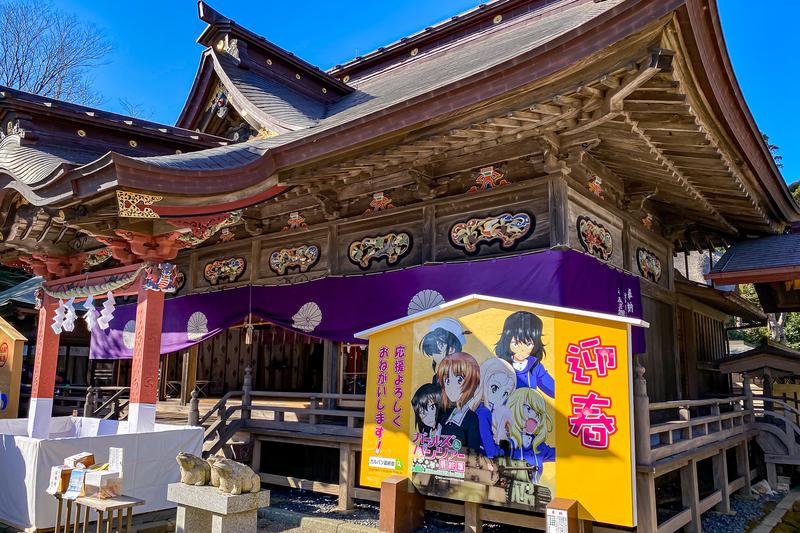 f:id:yuzutaso_san:20210814203241j:plain