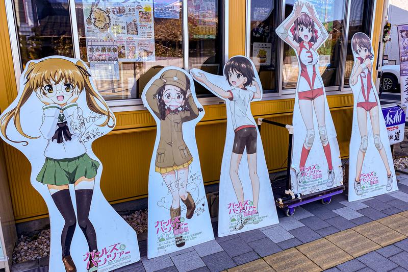 f:id:yuzutaso_san:20210814203340j:plain