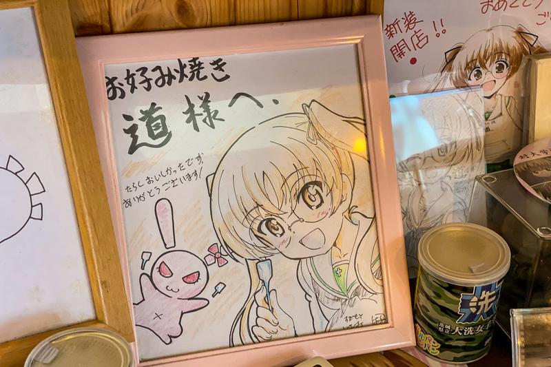 f:id:yuzutaso_san:20210814203403j:plain