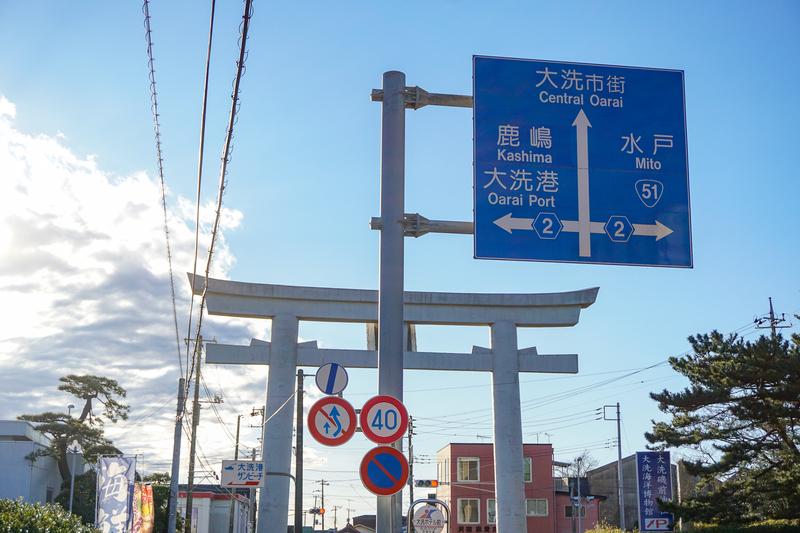 f:id:yuzutaso_san:20210814203503j:plain