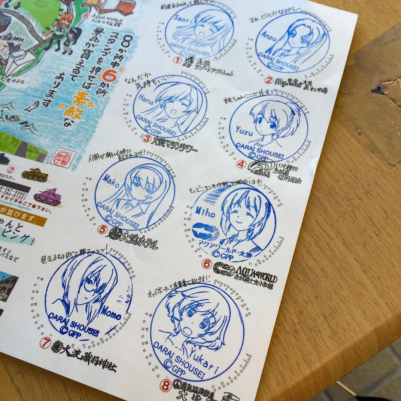 f:id:yuzutaso_san:20210814203625j:plain