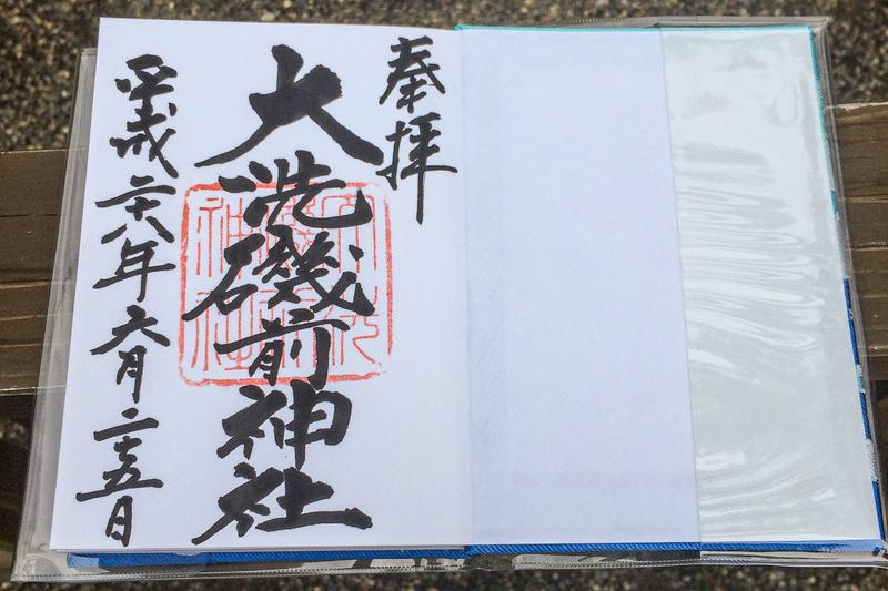 f:id:yuzutaso_san:20210814203759j:plain