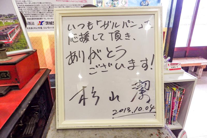 f:id:yuzutaso_san:20210814233717j:plain