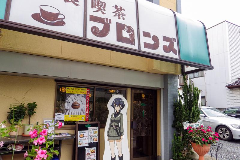 f:id:yuzutaso_san:20210814233734j:plain