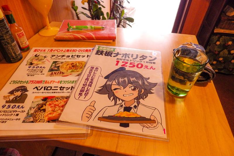 f:id:yuzutaso_san:20210814233740j:plain