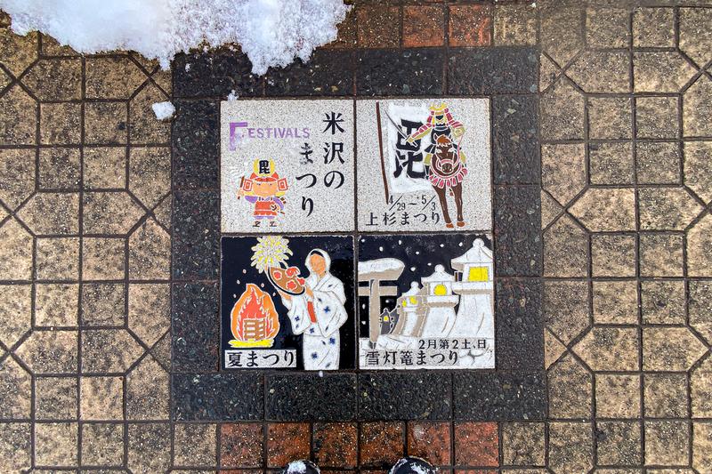 f:id:yuzutaso_san:20210829171206j:plain