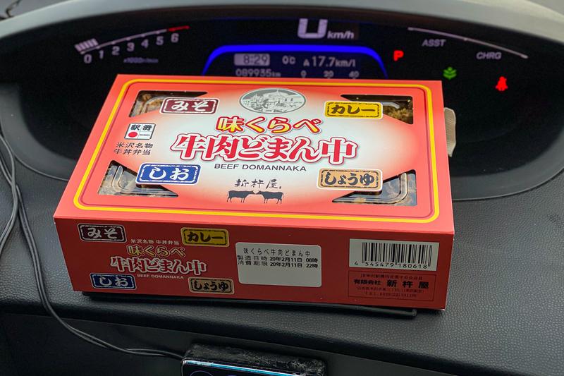 f:id:yuzutaso_san:20210829171232j:plain