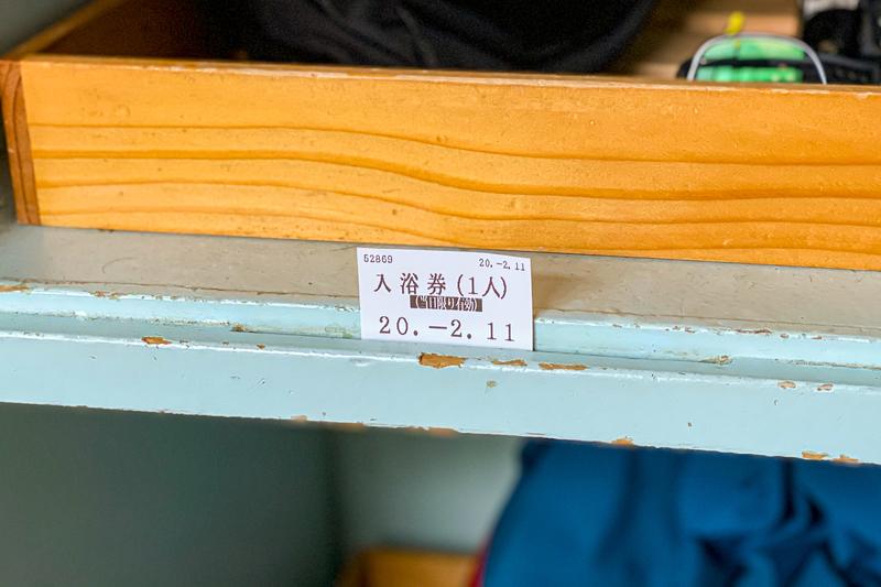 f:id:yuzutaso_san:20210829171306j:plain