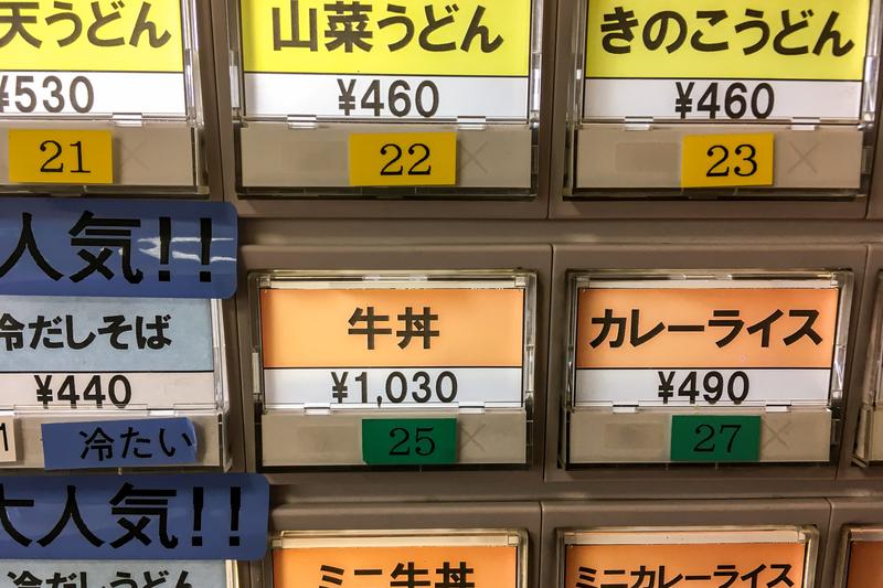 f:id:yuzutaso_san:20210829171459j:plain