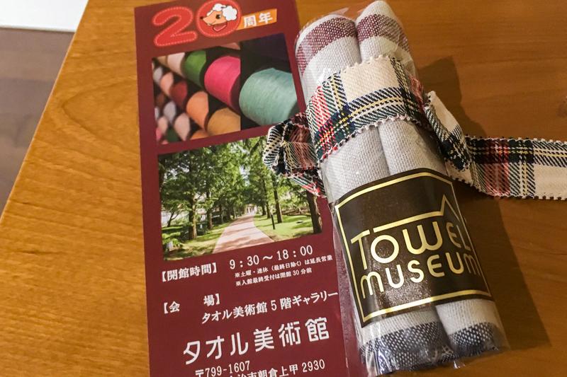 f:id:yuzutaso_san:20210901211331j:plain