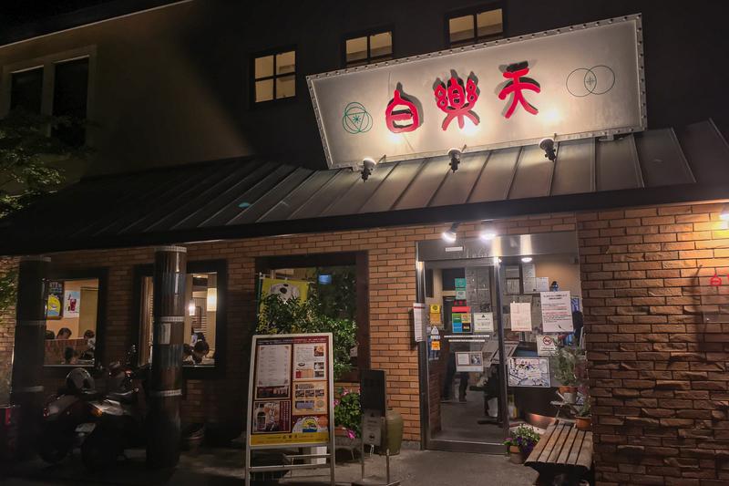 f:id:yuzutaso_san:20210901211423j:plain