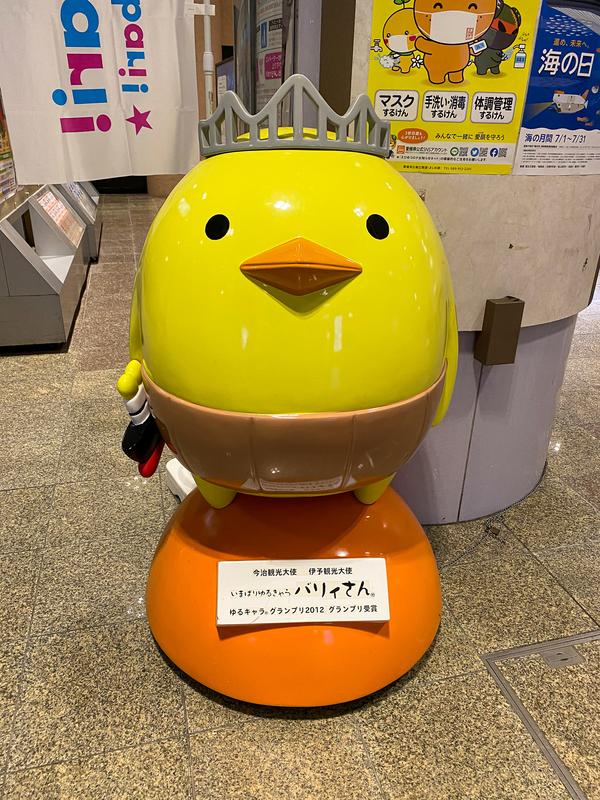 f:id:yuzutaso_san:20210901211457j:plain