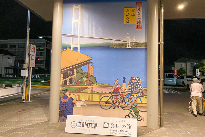 f:id:yuzutaso_san:20210901211508j:plain
