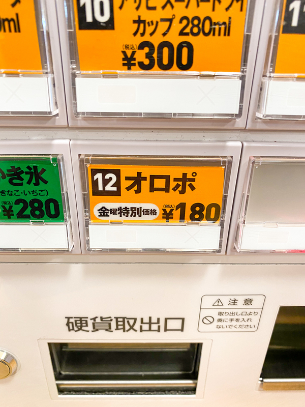 f:id:yuzutaso_san:20210901211526j:plain