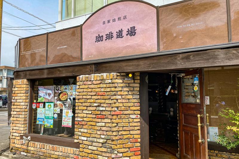 f:id:yuzutaso_san:20210901211644j:plain