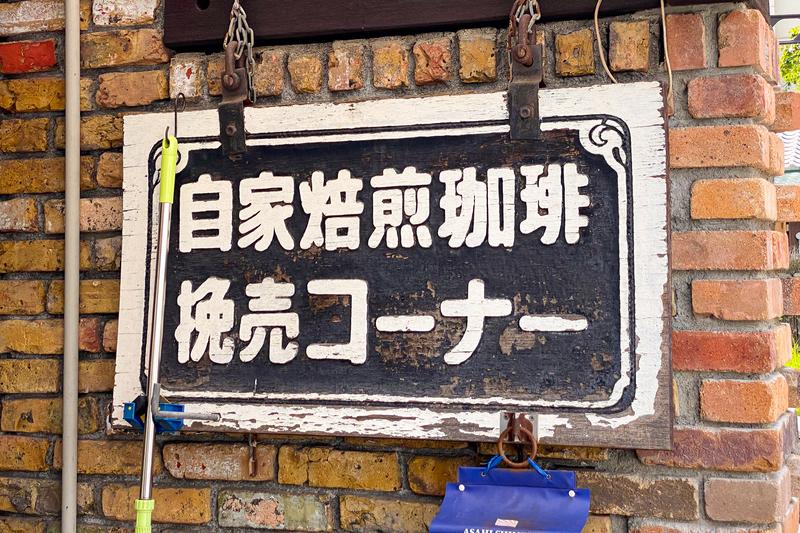 f:id:yuzutaso_san:20210901211656j:plain