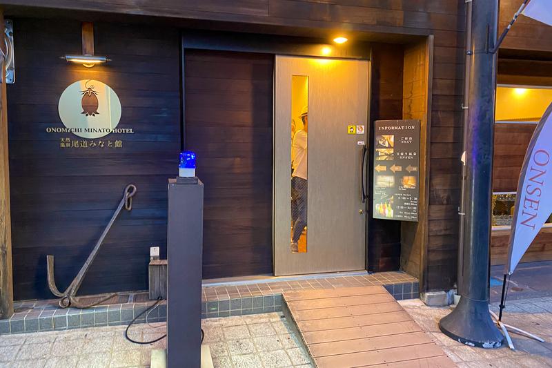 f:id:yuzutaso_san:20210901212251j:plain