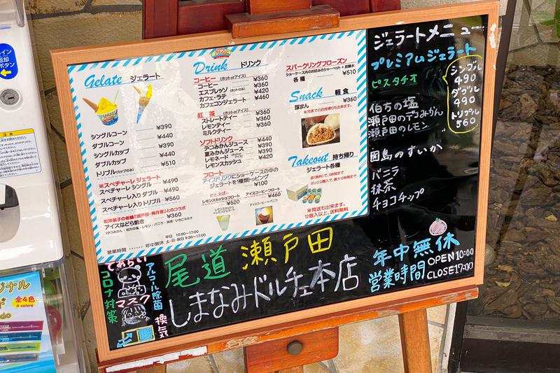f:id:yuzutaso_san:20210901213435j:plain