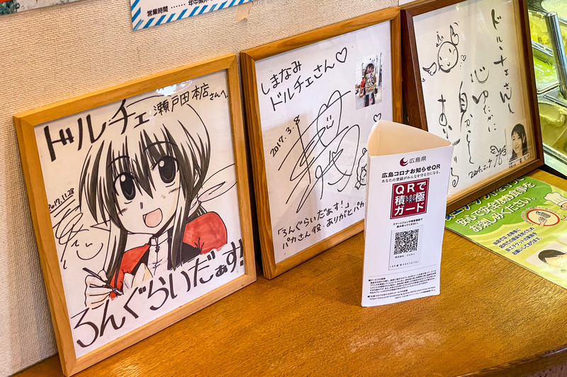 f:id:yuzutaso_san:20210901213441j:plain