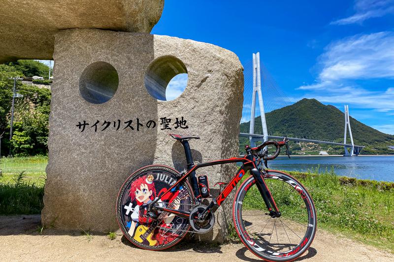 f:id:yuzutaso_san:20210901213541j:plain
